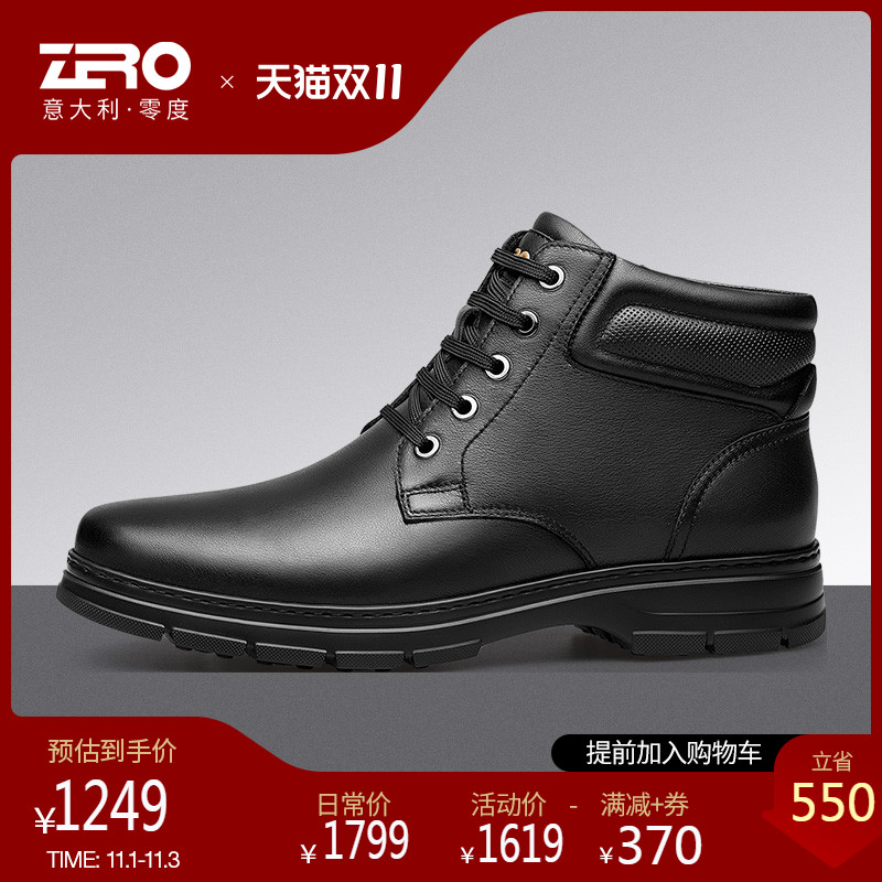 Zero Zero mens boots Plush warm high top shoes mens 2021 autumn and winter new mens leather daily casual leather boots