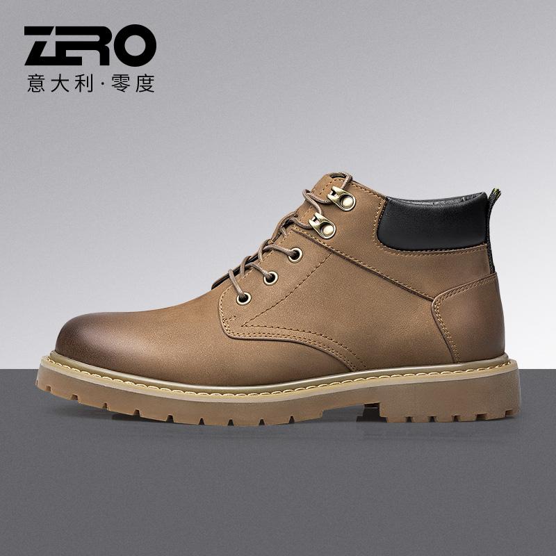 Zero零度高帮工装鞋保暖鞋男士真皮秋冬磨砂皮户外大头皮鞋男鞋靴
