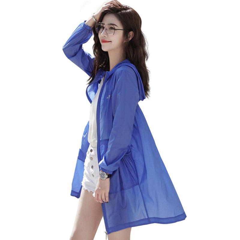 帕米缇户外防紫外线防晒服2021夏季新款时尚防晒衣女中长款薄外套