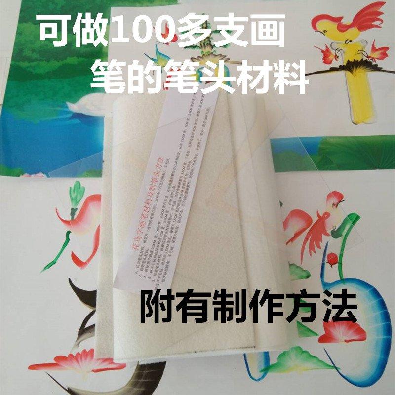 Рисунки акварелью Артикул 650260193202