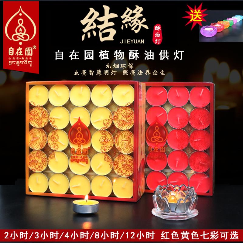 Масленные свечи Артикул 650352019866