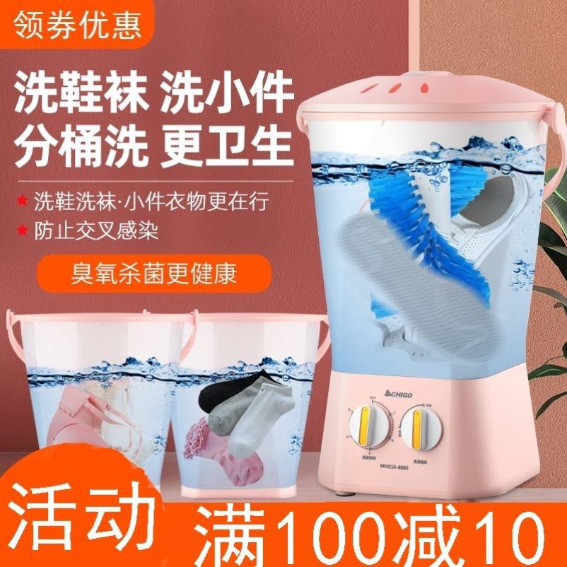 洗鞋子专用洗衣机多功能迷你洗脱一体家用便携内裤机洗袜子神器。