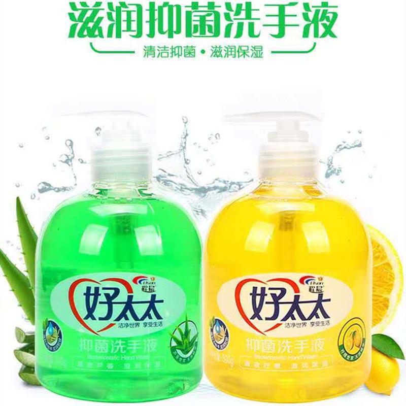 2瓶芦荟洗手液泡沫丰富不伤手滋润保湿清洁家用按压式瓶装清香型