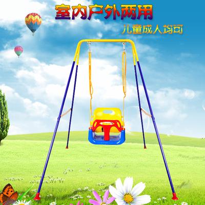儿童家用荡秋千架子宝宝婴儿室内户外吊椅幼儿玩具加厚加粗三合。