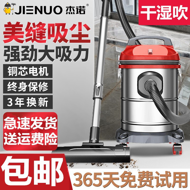 。 Vacuum cleaner household small powerful hand-held mute hand in addition to high-power carpet vacuum cleaner mute hand.