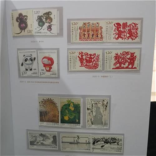 2020 annual book of China Stamp Collection Corporation