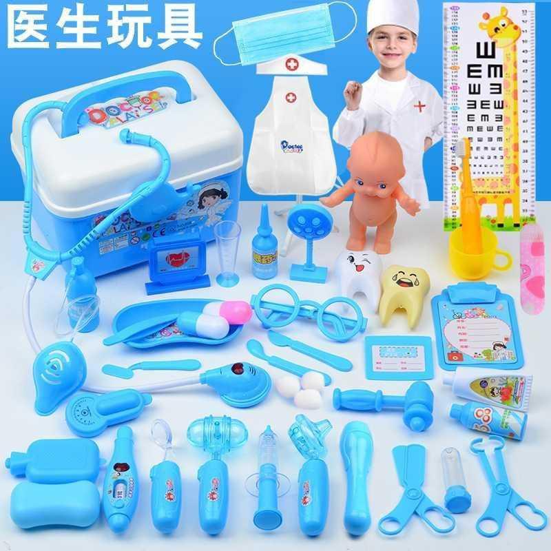 おもちゃは幼稚園のままごとの贈り物の役の道具の子供の病院区の子供の材料の家の医者を演じます。