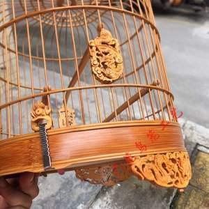 高档波笼芙蓉鸟雕花笼竹制装饰竹老竹笼鸟广式竹笼绣眼笼鸟笼子。