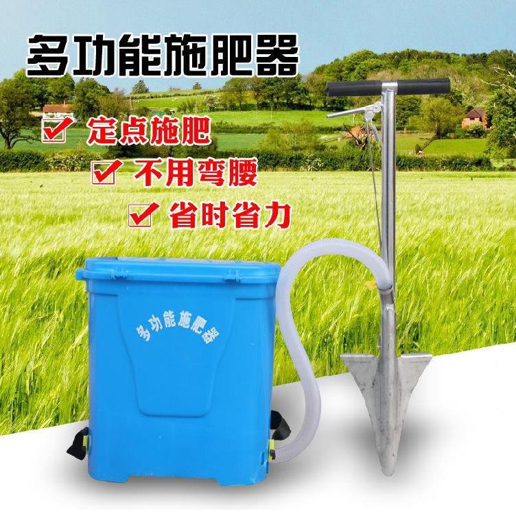 肥料器农用小型根部土地追肥施肥地种植家用硬农业树木工具机械。