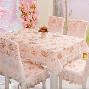 美人胚子蕾丝桌布田园餐桌布椅垫椅套布艺台布茶几桌布餐椅套套装