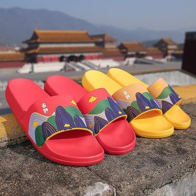 拖鞋女家用外穿家居厚底防滑室内夏季男士凉拖中国风一字拖沙滩鞋