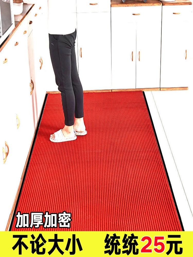 1可剪裁进门地垫门口门垫地毯蹭土垫吸水防滑垫客厅厨房浴室脚踏