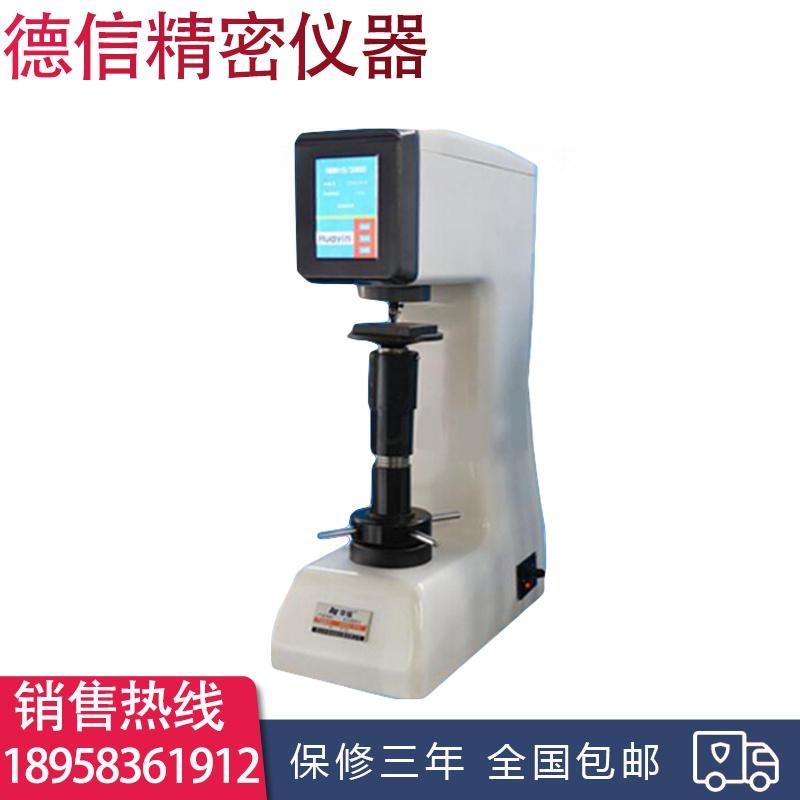 精密400HB-3000型布氏硬度计有色金属及轴承合金材料的布氏硬度。