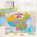 磁力大号中国地图拼图中学生地理政区世界地形图儿童早教益智玩。
