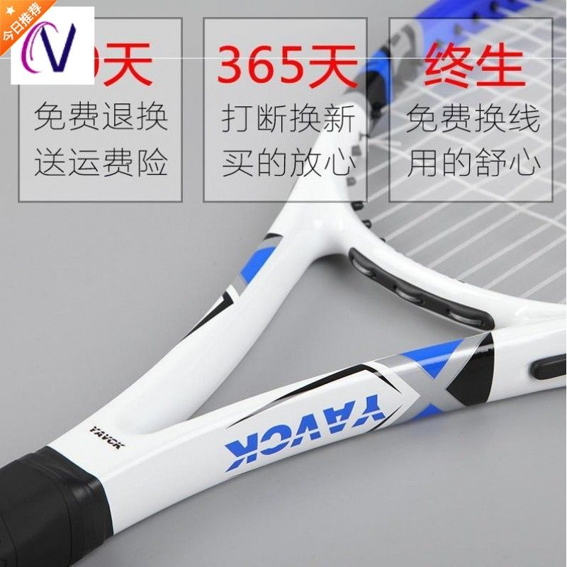 One person tennis suit fixed trainer with rope and thread single person rebound self training line beginner..