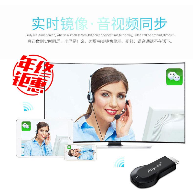 手机投射屏幕无线同屏器电视投影宝