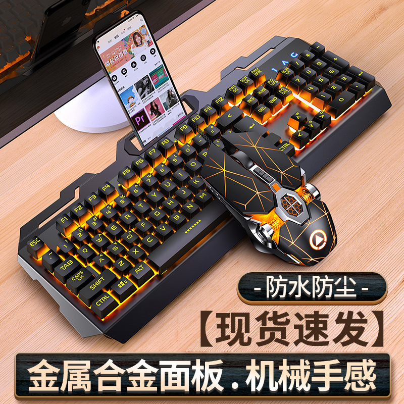ASUS flight fortress 7 notebook computer wired keyboard mechanical handle luminous student office game