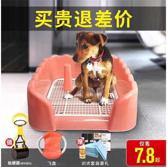 狗厕所狗狗m宠物大号狗大型犬尿盆便盆小型犬厕所自动冲水神器用
