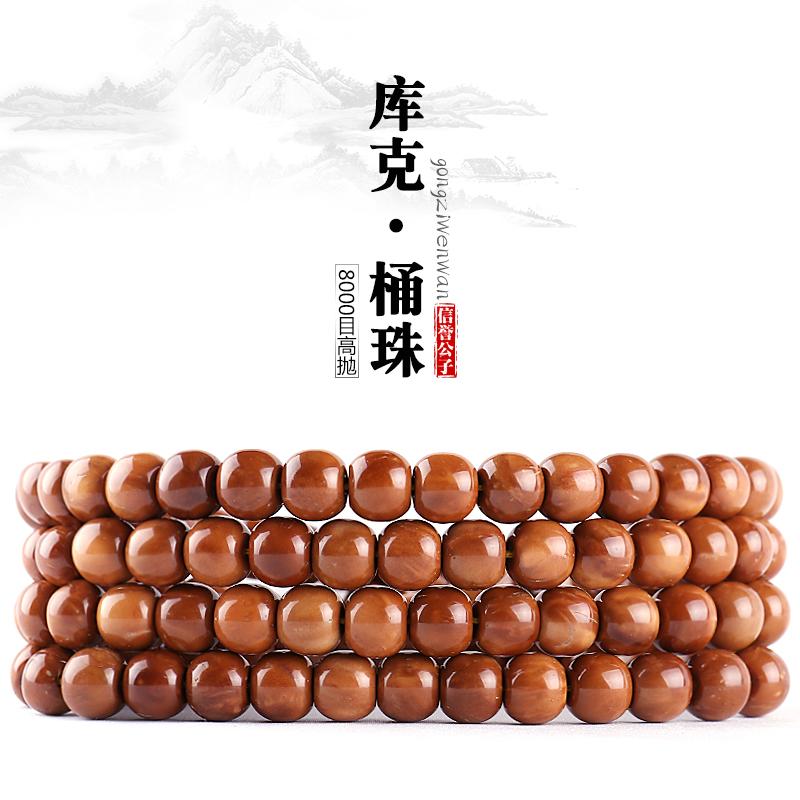 逸品の高投クックの桶の玉の手は菩提の数珠のネックレスの108粒の多輪の文を連ねてチェーンを遊びます