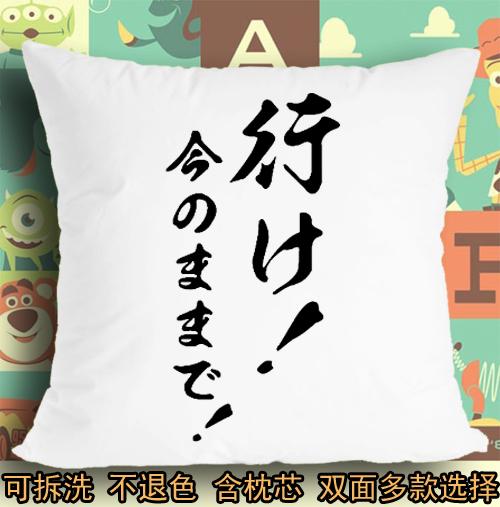 智野交头抱枕叶井樱翔二岚相也岚毛绒arashi日大宫vs软垫子靠垫和