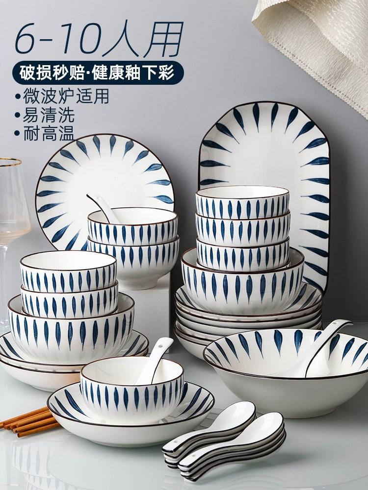 菜碗家用装菜不烫手的m陶瓷碗韩版ins风北欧风格大碗深碗超大创意
