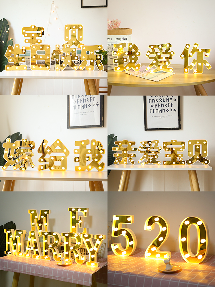 . Chinese happy birthday one year old led alphabet lamp decoration scene