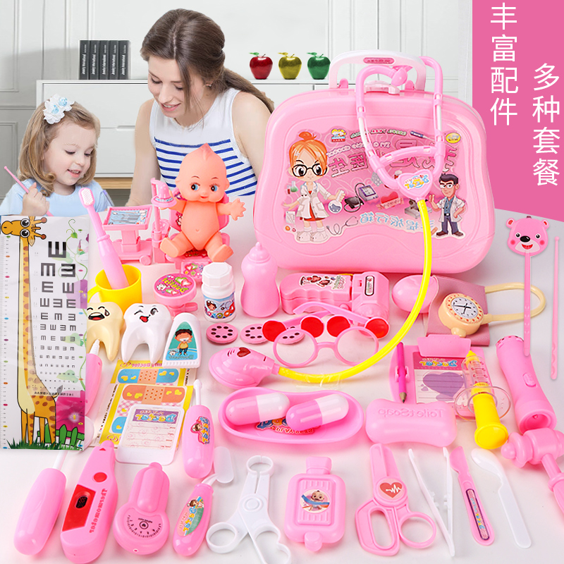 Baby Kindergarten role gift toy district hospital play doctor small material performer props children play house