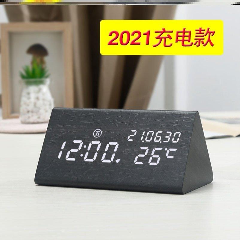 Настольные часы Артикул 655094191036
