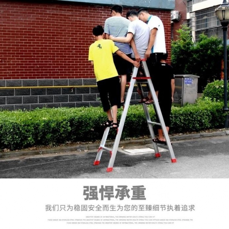 Double side 2-meter cabinet staircase with thickened ladder type