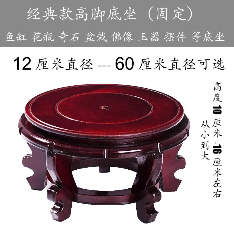 Сувенирные камни Артикул 642379157104