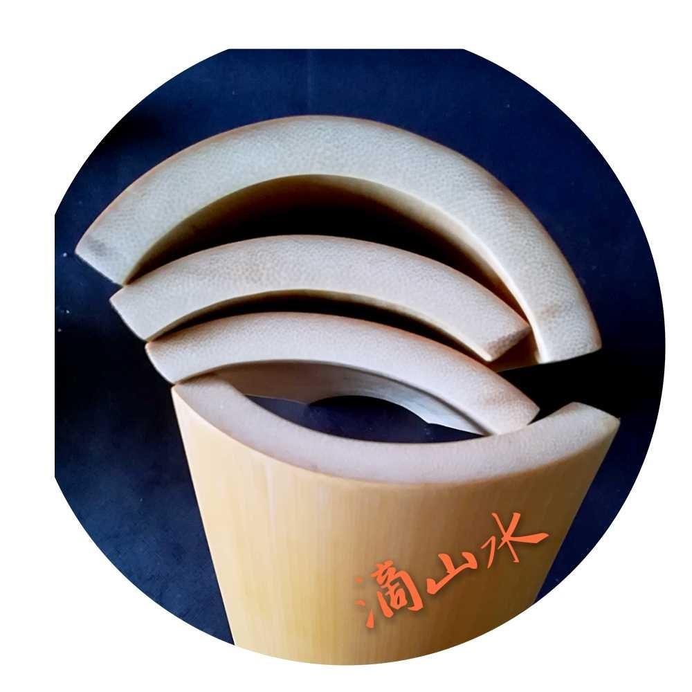 竹片雕刻臂搁原料雕刻材料去皮打磨抛光玉竹竹块竹条竹料竹子订做 Изображение 1