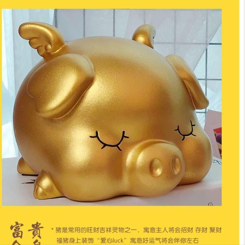 Furnishing Japanese jar household college student adult storage girl family savings jar change adult girl Daily Edition