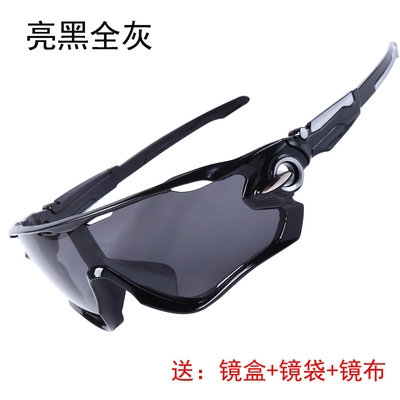 Eye car goggles riding Sunglasses windproof motorcycle sports outdoor goggles sandstorm mountain mens and womens glasses