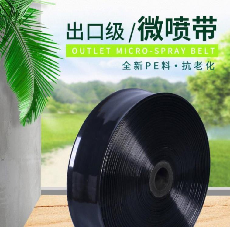 Irrigation pipe agricultural anti-aging black pipe family thickened micro spray belt cartoon main pipe watering gardening new style.