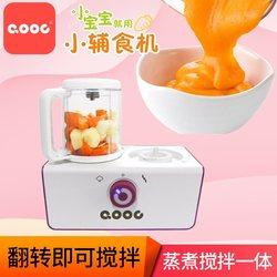 婴儿辅食机蒸煮搅拌一体机多功能宝宝辅食工具研磨器西芹Q3