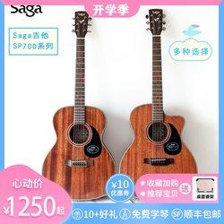 岛屿吉他民谣单板初学者女男新手入门木吉他面单41寸乐器