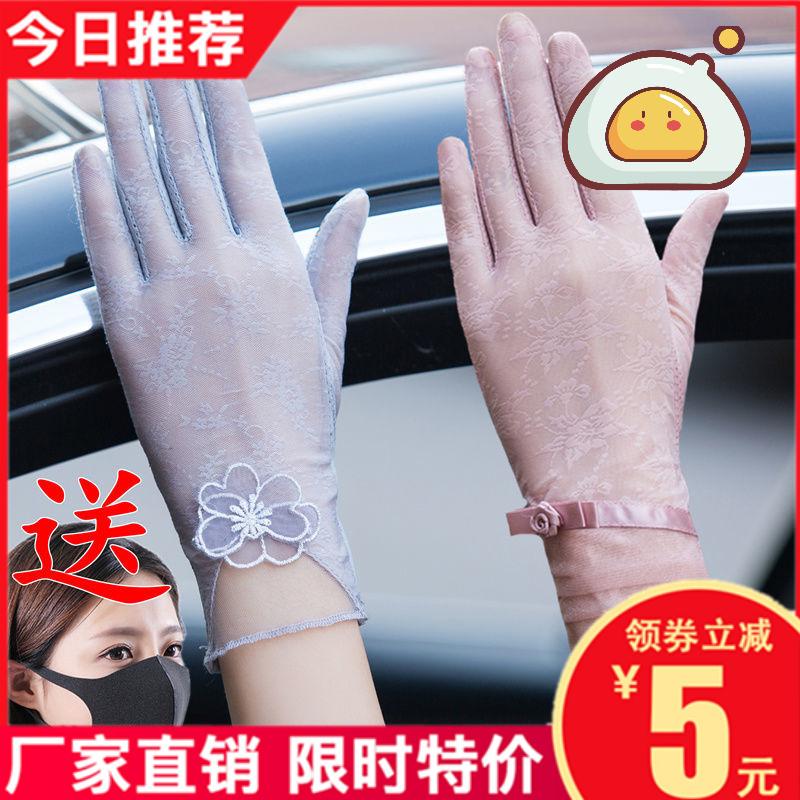 春夏季开车防晒手套女士薄款触摸屏骑车防滑蕾丝冰丝防紫外线短款