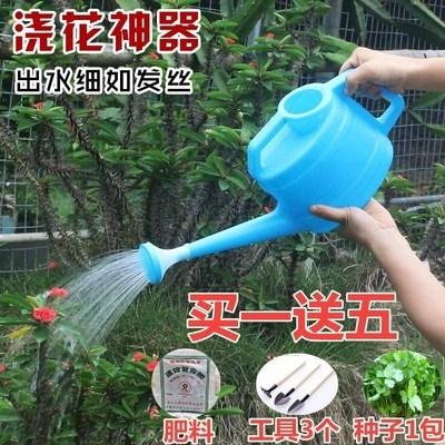 喷壶包壶花洒小家用壶塑料壶浇花洒水壶加厚长嘴花浇水淋园艺大