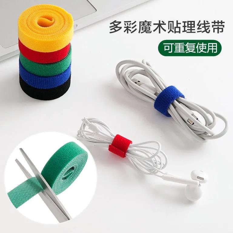 背对背多功能魔术贴理线绑线带耳机数据线收纳绑带收纳网线扎带