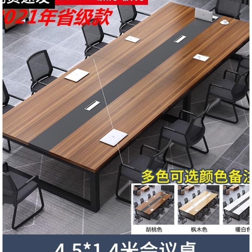 办公桌长桌小型洽谈桌桌工作室写字楼商用会议桌。