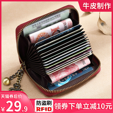 Leather organ card bag women's multi card credit card clip small fashion cow leather large capacity bank card in Europe and America