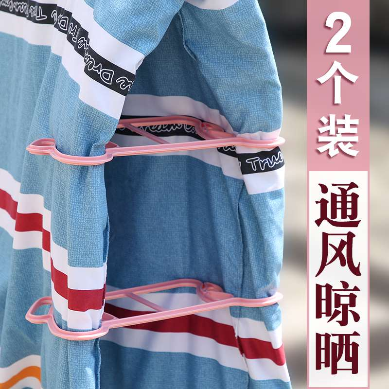 Windproof frame bed sheet quilt sheet large drying quilt clip creative quilt artifact ventilation suit balcony drying and fixing