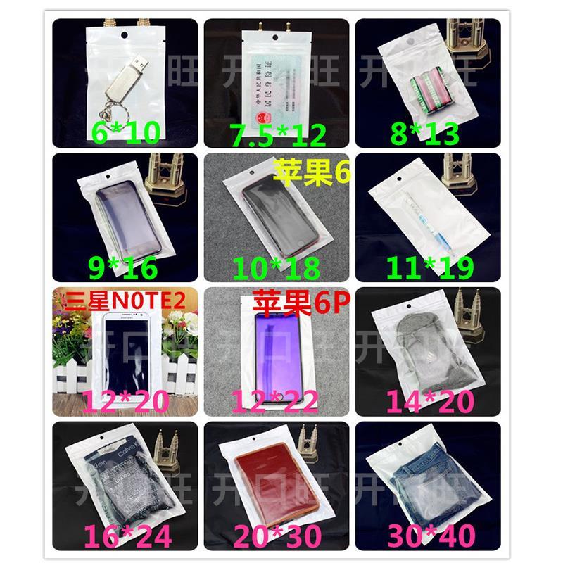 12 * 22cm high grade translucent pearl film Yin Yang bone pulling bag food packaging bag 3C electronic product bag