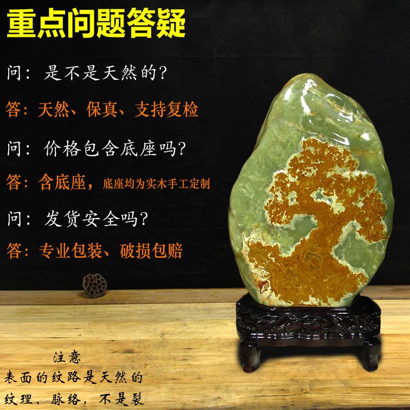 Сувенирные камни Артикул 647525296176