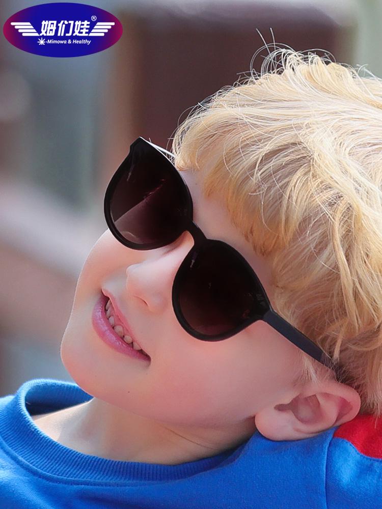 硅胶软框男童太阳镜 防紫外线 儿童宝宝墨镜时尚女童遮太阳眼镜潮