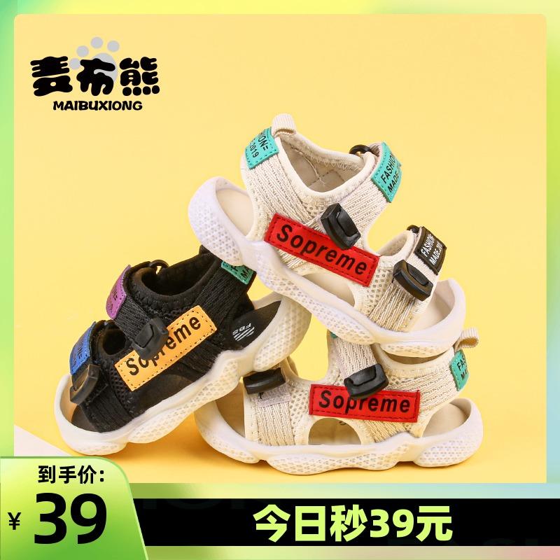 Детская обувь / Одинаковая обувь для детей и родителей Артикул 654419511369