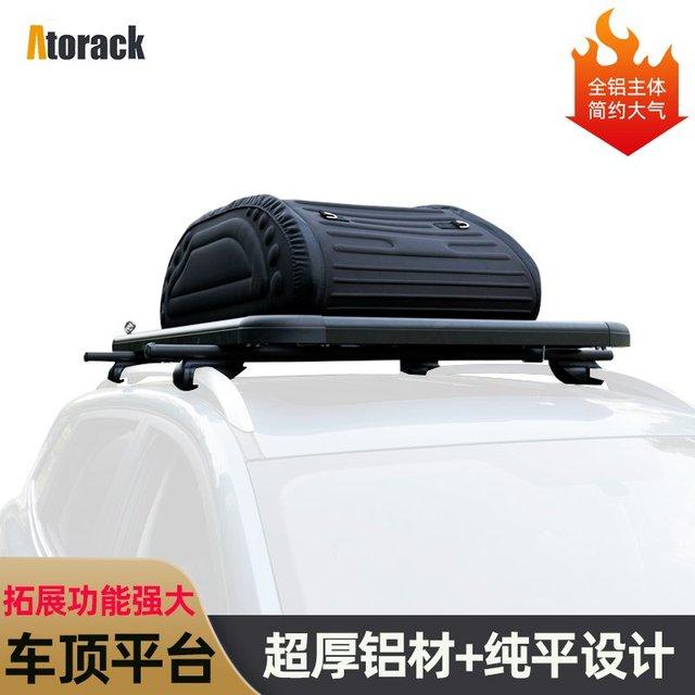 单双层越野车改装开放式铝合金车顶多功能行李架拓展平台