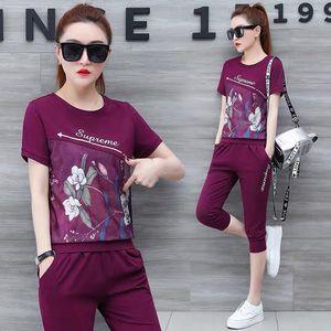YF42293# 休闲时尚套装女新款韩版夏季洋气短袖卫衣运动服长裤两件套春 服装批发女装直播货源