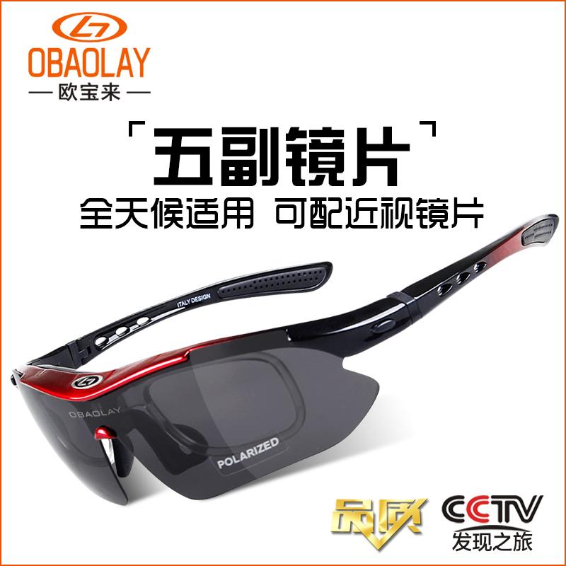 户外rr偏光摩托骑风镜防男目护行装备跑步变色运动墨镜太阳眼镜
