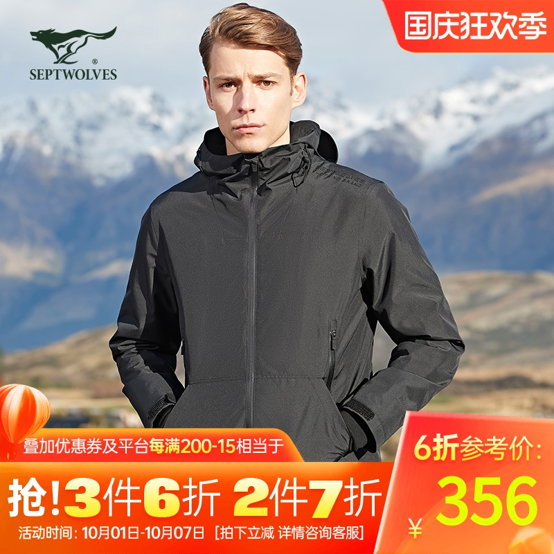 Seven wolves mens jacket Hooded Jacket outdoor sports 2021 autumn new versatile mens jacket youth trend